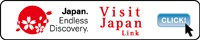 Japan Endless Discovery Visit Japan Link CLICK!
